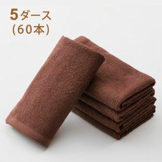 スレン染フェイスタオル ダークブラウン 240匁  5ダース(60本)