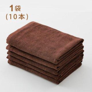 スレン染カラーバスタオル ダークブラウン 1000匁  1袋(10枚)