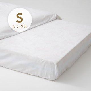 ポリ・綿フラットシーツ シングル183x300(ベッド用)