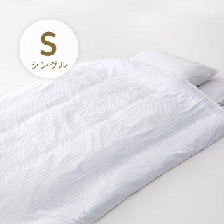 リバーシブル横開き包布カバー 150×220cm