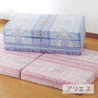 快眠健康敷き布団 ダブル(三つ折り)アリエス