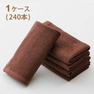 スレン染フェイスタオル ダークブラウン 240匁 1ケース(240本)