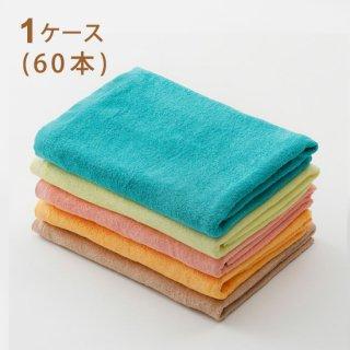 スレン染カラーバスタオル 1000匁  1ケース(60枚)