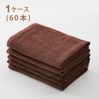 スレン染カラーバスタオル ダークブラウン 1000匁 1ケース (60枚)
