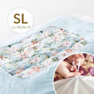 ポリ/綿テレビ型(ネット無し)シングルロング サックスブルー 日本製