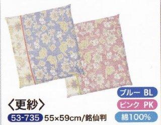 座布団カバー 更紗 55x59 5枚セット