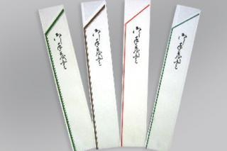 箸袋 4型8寸 既製(1000枚入り)