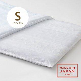 ポリ/綿 敷布団カバー シングル 日本製