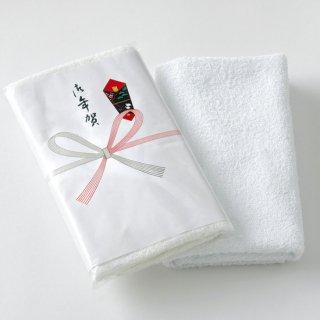 贈答用タオル(のし紙、袋入れ)