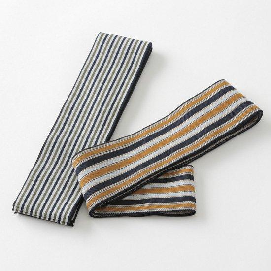 浴衣帯 袋帯