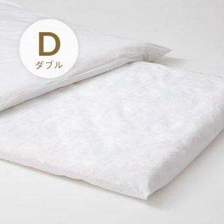 フラットシーツ 綿ツイル ダブル 180x270 日本製