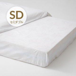 ボックスシーツ 綿ツイル セミダブル