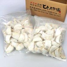 【送料無料】かごしま黒豚餃子ファミリーパック 100個