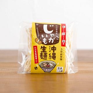 沖縄生麺 北大東じゃがいも麺