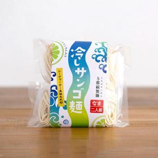 沖縄生麺 冷しサンゴ麺
