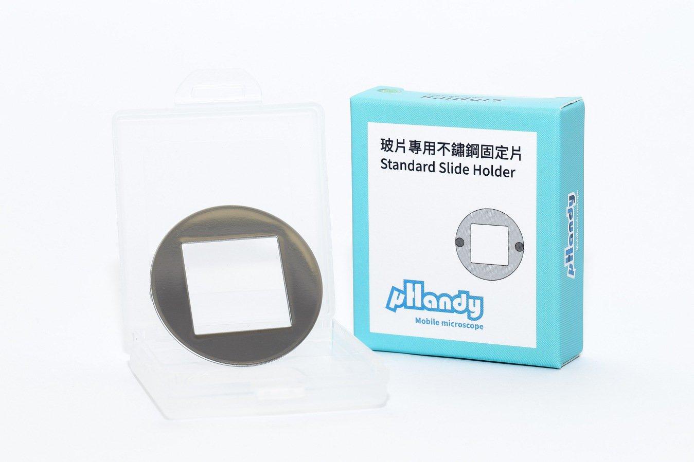 Aidmics Biotechnology スマホ顕微鏡 μHandy Basic & 高倍率レンズクリップセット【画像27】