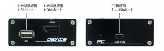 MicroLinks (ViTiny) ハイビジョンマイクロスコープwindows®パソコン接続セット UM08-IMB4【画像3】