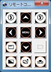 MicroLinks (ViTiny) ハイビジョンマイクロスコープwindows®パソコン接続セット UM08-IMB4【画像10】