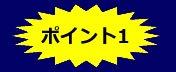 テック ハイビジョン(HDMI)マイクロスコープ HidemicronFHD-R【レンタル機】【画像16】
