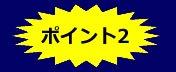 テック ハイビジョン(HDMI)マイクロスコープ HidemicronFHD-R【レンタル機】【画像17】