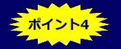 テック ハイビジョン(HDMI)マイクロスコープ HidemicronFHD-R【レンタル機】【画像19】