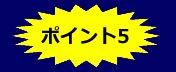 テック ハイビジョン(HDMI)マイクロスコープ HidemicronFHD-R【レンタル機】【画像20】