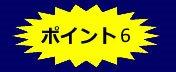 テック ハイビジョン(HDMI)マイクロスコープ HidemicronFHD-R【レンタル機】【画像21】