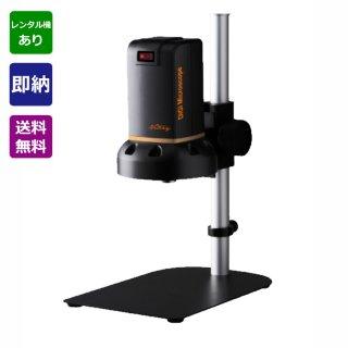 マイクロスコープ(デジタル顕微鏡) MicroLinks (ViTiny) / ハイビジョンマイクロスコープ UM18