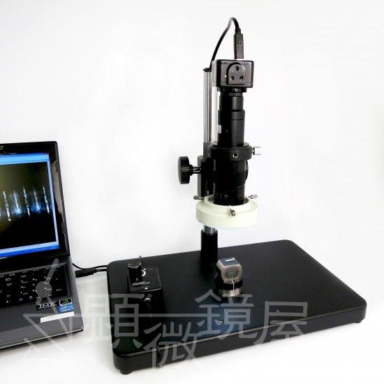 顕微鏡屋セレクト 自由観察台 FS-24M 【画像12】