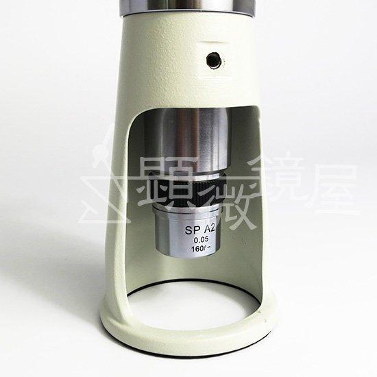 顕微鏡屋セレクト 携帯型単眼測定顕微鏡(20倍) SC-20L【画像2】