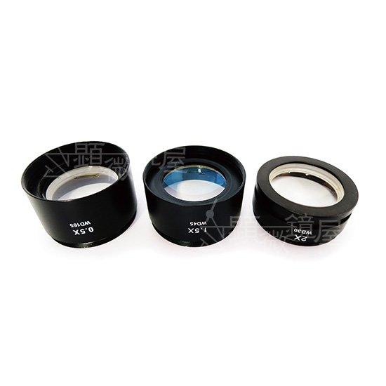 顕微鏡屋セレクト 0.5倍補助対物レンズ JZ-TL0.5X【画像6】