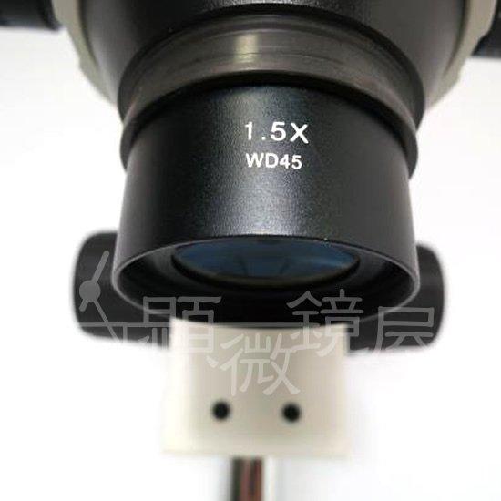 顕微鏡屋セレクト 1.5倍補助対物レンズ JZ-TL1.5X【画像3】