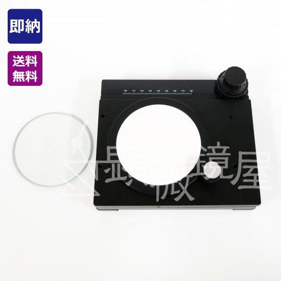 松電舎 XY回転テーブル TK180-K