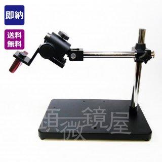 固定する 松電舎 3Dアーム付カメラスタンド GR-STD2