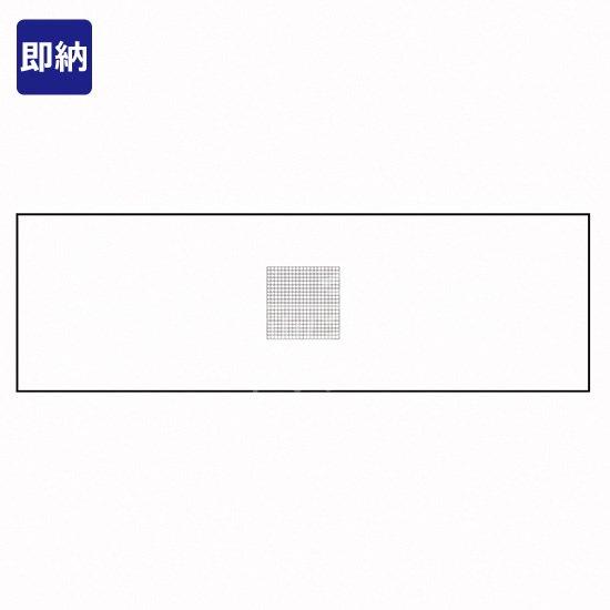 松電舎 校正用ガラススケール GS-0.2