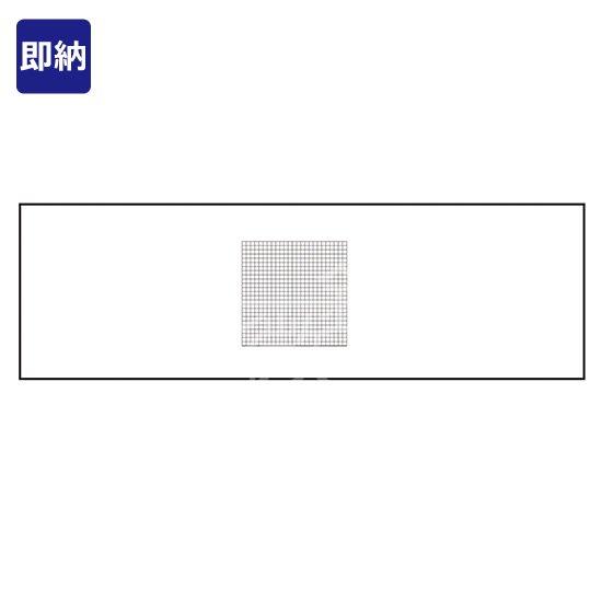 松電舎 校正用ガラススケール GS-0.5