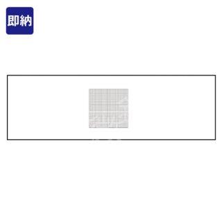 松電舎<br>校正用ガラススケール GS-0.5