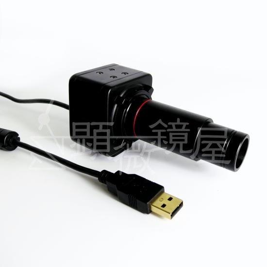顕微鏡屋セレクト 500万画素 顕微鏡用USB2.0カメラ CU-2500LS【画像5】