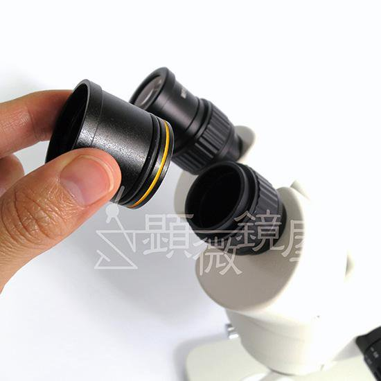 顕微鏡屋セレクト 500万画素 顕微鏡用USB2.0カメラ CU-2500LS【画像8】