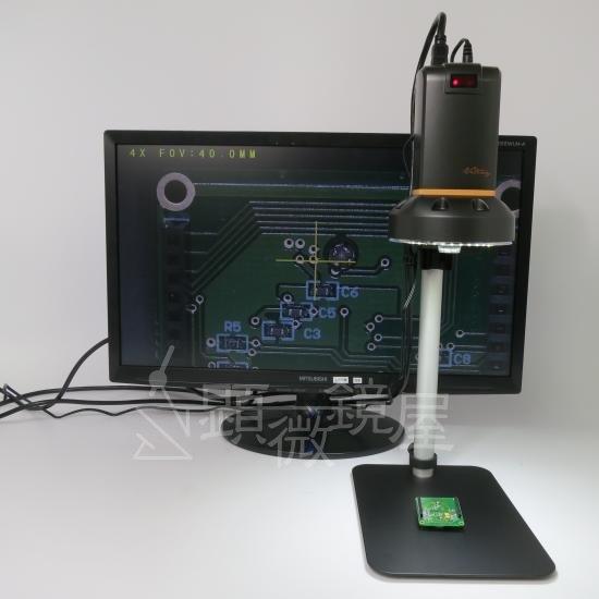 MicroLinks (ViTiny) ハイビジョンマイクロスコープ UM08【国内正規品】【画像12】