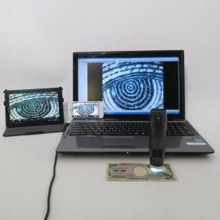 3R WIFI接続ワイヤレスデジタル顕微鏡(Wi-Fiマイクロスコープ) 3R-WM401WIFI【画像19】