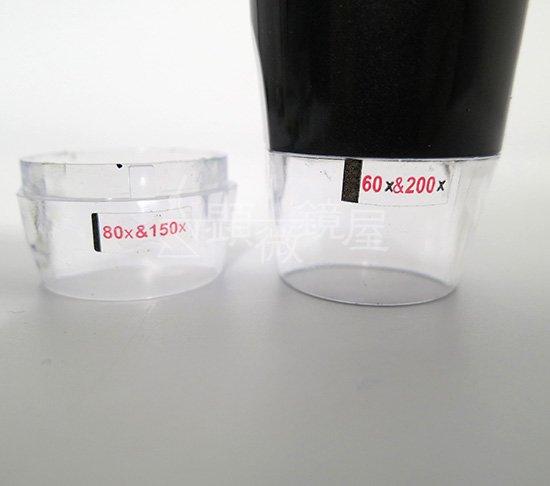 3R WIFI接続ワイヤレスデジタル顕微鏡(Wi-Fiマイクロスコープ) 3R-WM401WIFI【画像4】
