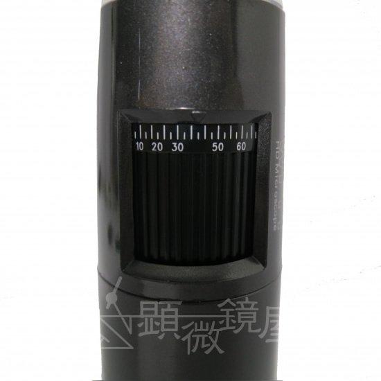 3R WIFI接続ワイヤレスデジタル顕微鏡(Wi-Fiマイクロスコープ) 3R-WM401WIFI【画像7】
