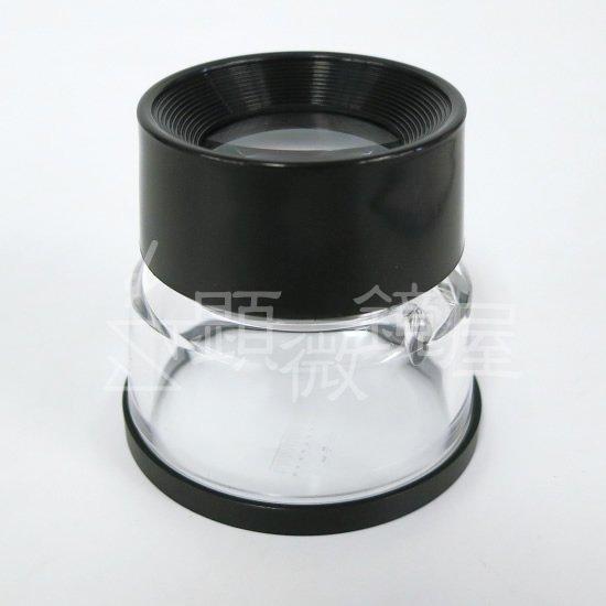 顕微鏡屋セレクト 十字目盛り付きデスクルーペ SDS-12