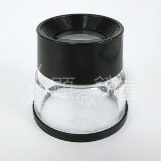 ルーペ・拡大鏡 顕微鏡屋セレクト 十字目盛り付きデスクルーペ SDS-12