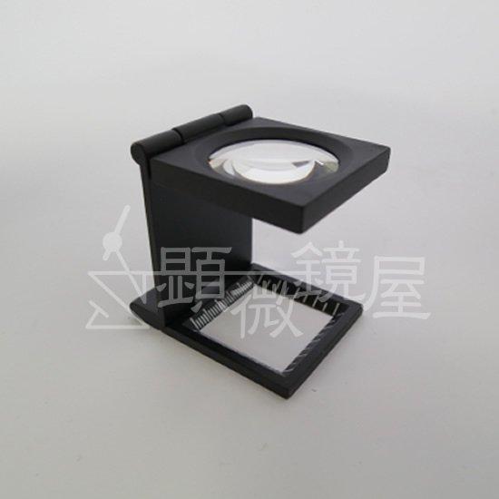 顕微鏡屋セレクト リネンテスター6倍 LT-6