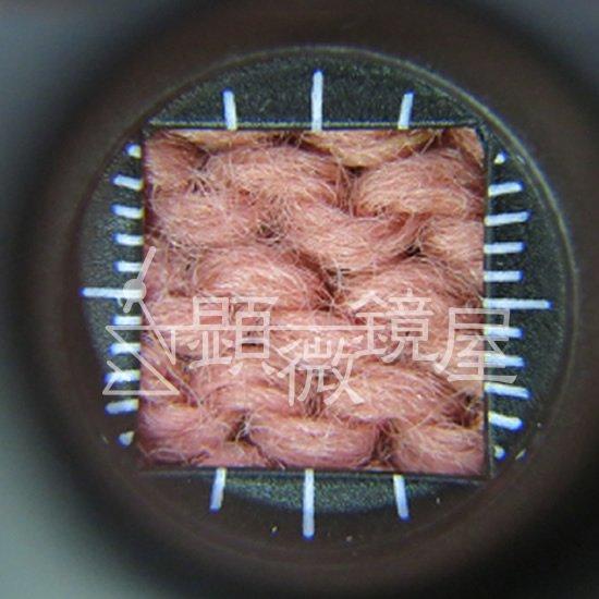 顕微鏡屋セレクト リネンテスター10倍 LT-10【画像3】