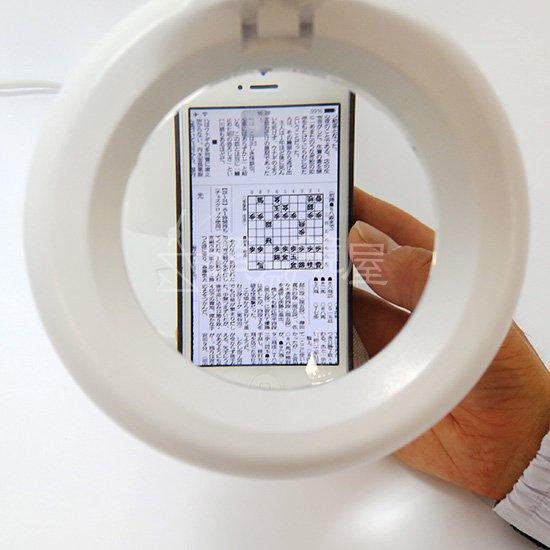 顕微鏡屋セレクト ライト付インバータスタンドルーペ SL-8092X-L【画像11】