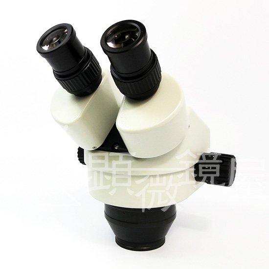 顕微鏡屋セレクト ズーム式双眼実体顕微鏡本体 JZ-0745H【画像2】