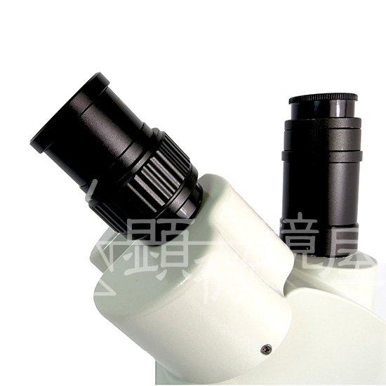 顕微鏡屋セレクト ズーム式三眼実体顕微鏡本体(光路分割タイプ) JZ-0745BTH【画像4】